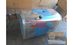 Бак топливный 300литров (D-образный) H фото Магнитогорск