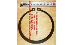 Кольцо стопорное наружнее d- H фото Магнитогорск