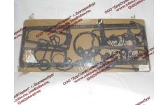 Комплект прокладок на двигатель Yuchai YC6108/YC6B125 фото Магнитогорск