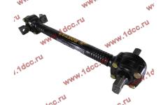 Штанга реактивная прямая L-585/635/725 SH F3000 ROSTAR фото Магнитогорск
